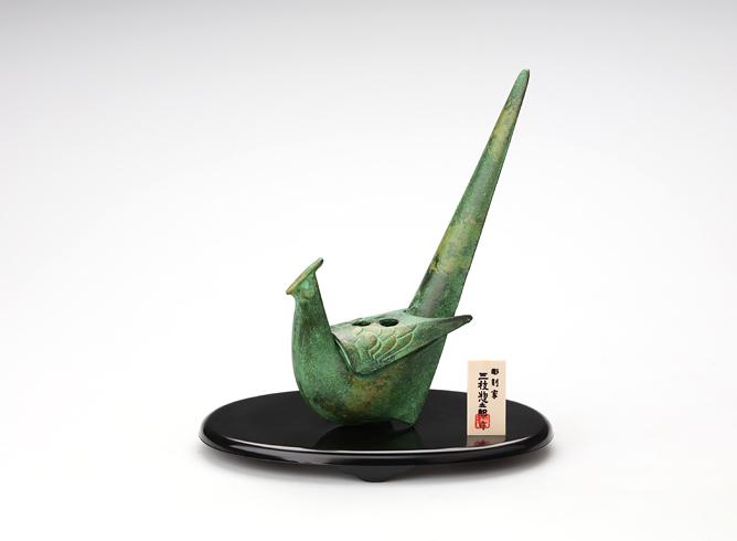 雉香炉 香