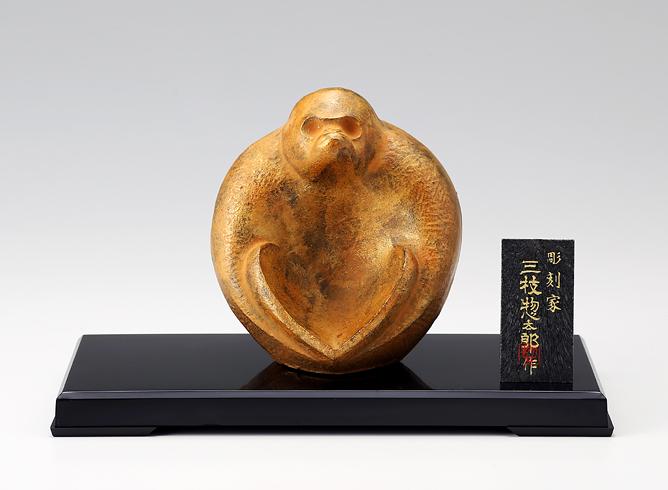 干支 猿 No.3 栄明