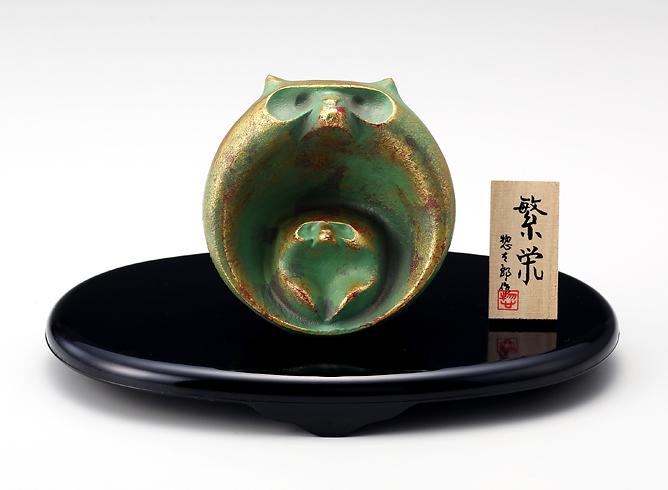 干支 猿 No.18 繁栄セット